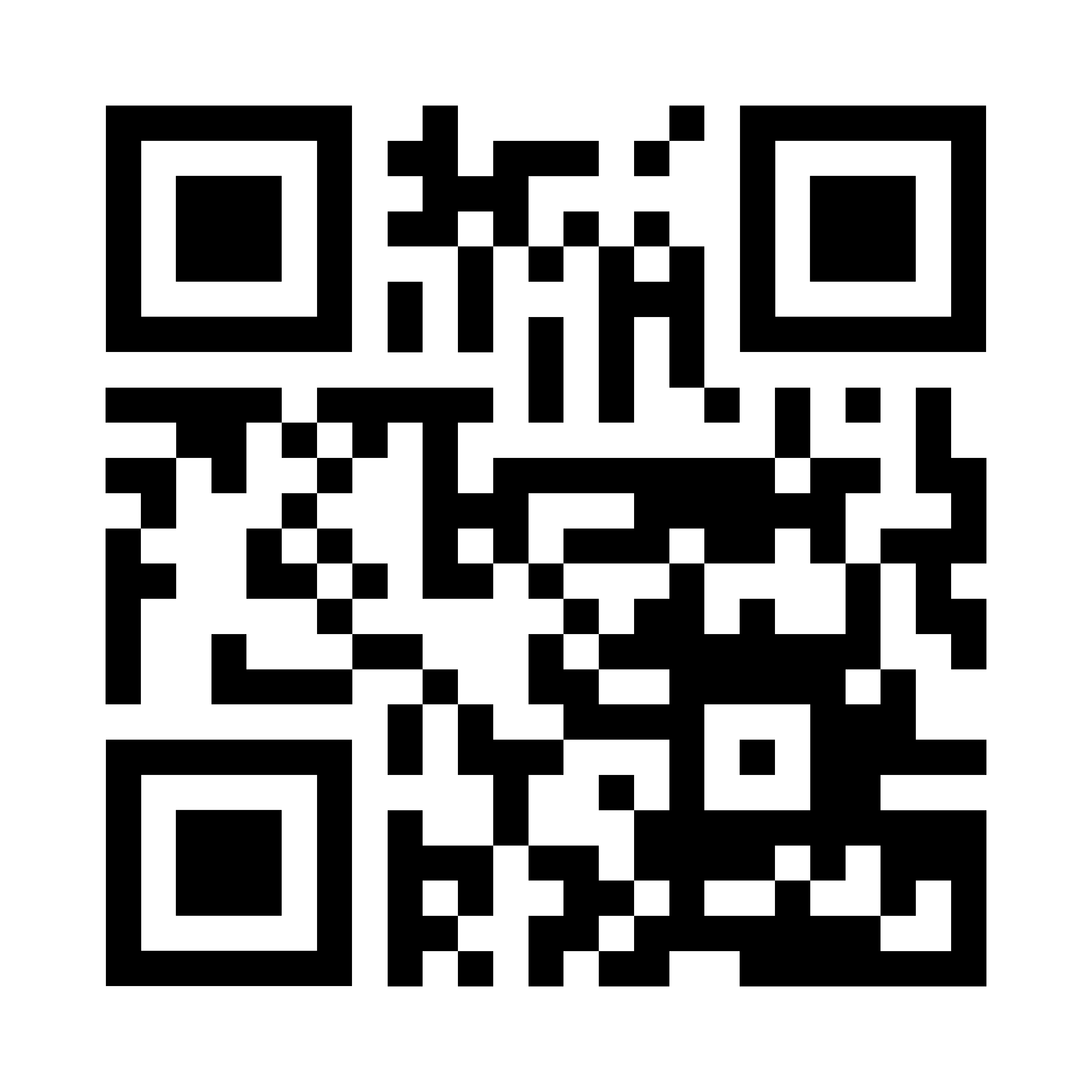 qcode android
